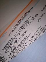 5dd6937c.jpg
