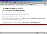 lazybase データベース作成完了画面