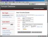 lazybase 愛読書のデータを入力中