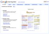 GAFYD Start page カスタマイズ初期画面