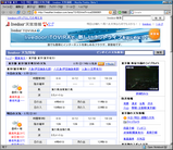 livedoor 天気情報のページ