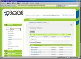 Zimki クラス登録後の画面