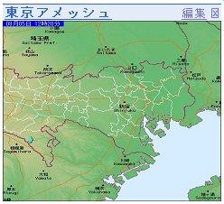 東京アメッシュガジェット2 (Opera)