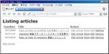 blognavi 記事へのリンクなどを追加