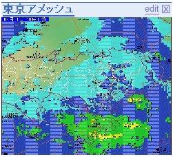 東京アメッシュガジェット1 (Firefox)