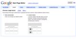 GAFYD Start page レイアウトカスタマイズ画面
