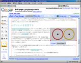 Google Page Creator に iGoogle ガジェットを配置