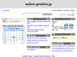 Google Apps for Your Domain の Start page 画面