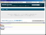 Firebug Bookmarklet の画面