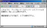 Google Code Project Hosting にアップしたテキストファイルを表示