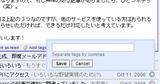 Opera で Google Reader 3