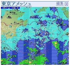 東京アメッシュガジェット1 (IE6)