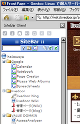 Sitebar on Firefox