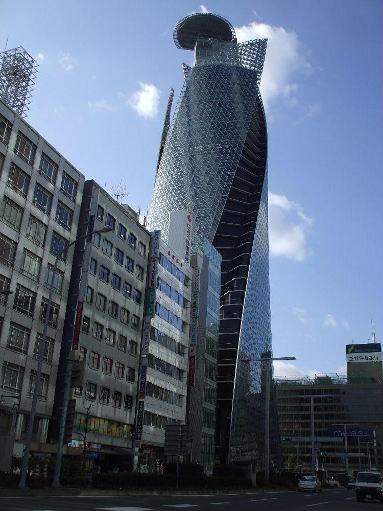 Hh projekte japan ohne tokyo seite 3 deutsches - Architektur tokyo ...