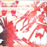 アルトネリコ CD