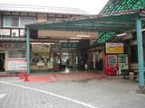 滝本駅-御嶽山麓