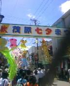 09年七夕祭り (3)