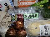 芋タコ南京(いもたこなんきん)の材料