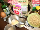 発芽玄米プリンの材料