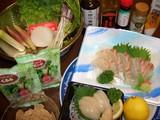 鯛のサラダの材料