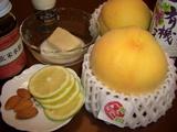 黄桃の赤ワインコンポートの材料