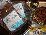 アーモンド・チョコレート(Almond Chocolate)の材料