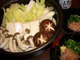 湯豆腐鍋と薬味
