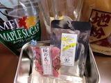 蒸し菓子、抹茶ういろう(外郎)桜仕様の材料