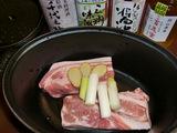 煮豚(にぶた)の材料