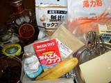 チョコバナナケーキの材料