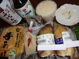 筍(たけのこ)ご飯の材料