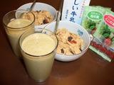 朝の健康野菜ジュース