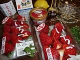 ご当地フルーツパフェ、いちごパフェの材料。
