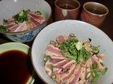 鮪(マグロ)のタタキ風 漬け丼(づけどん)の完成