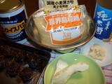 酒饅頭(さかまんじゅう)の材料