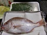 鯛の海藻蒸し(蒸し煮)の完成