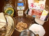 「米粉パン」の材料