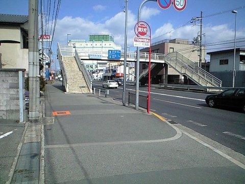 寺本公団バス停北側