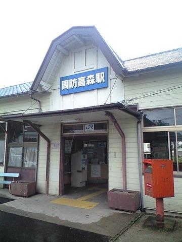 周防高森、のどかな駅です