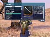 ラバルナ剣