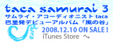 Banner-itunes.small