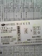 390f50f7.JPG