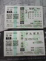 9d98042a.JPG