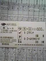 c96e3d82.JPG
