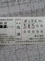 fb59c32c.jpg