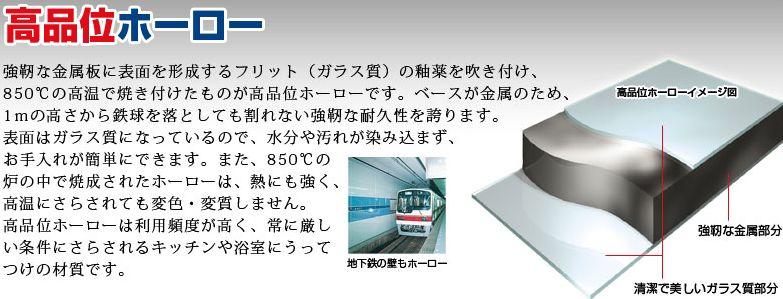 http://image.blog.livedoor.jp/tanablog/imgs/1/e/1ef681d5.jpg