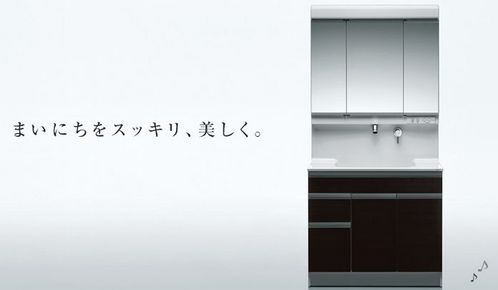 INAX i600|評判のリフォーム用システムキッチンが激安