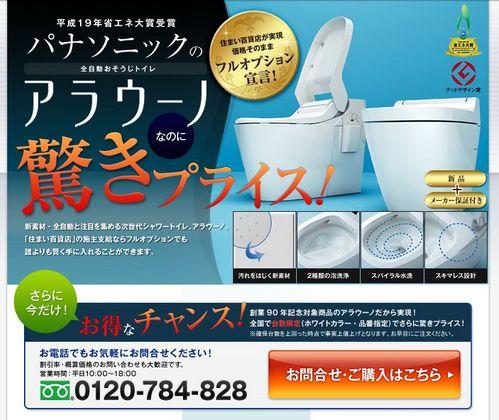 サンウエーブ キッチン アミィ 新商品が発売!