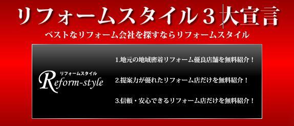 http://image.blog.livedoor.jp/tanablog/imgs/6/f/6fb15fba.jpg