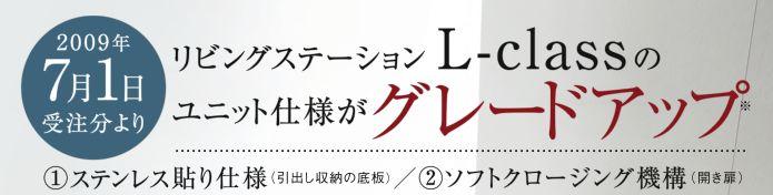 【リフォーム用語集】放射暖房